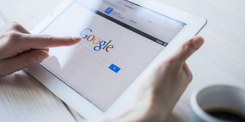 Como melhorar o posicionamento no Google